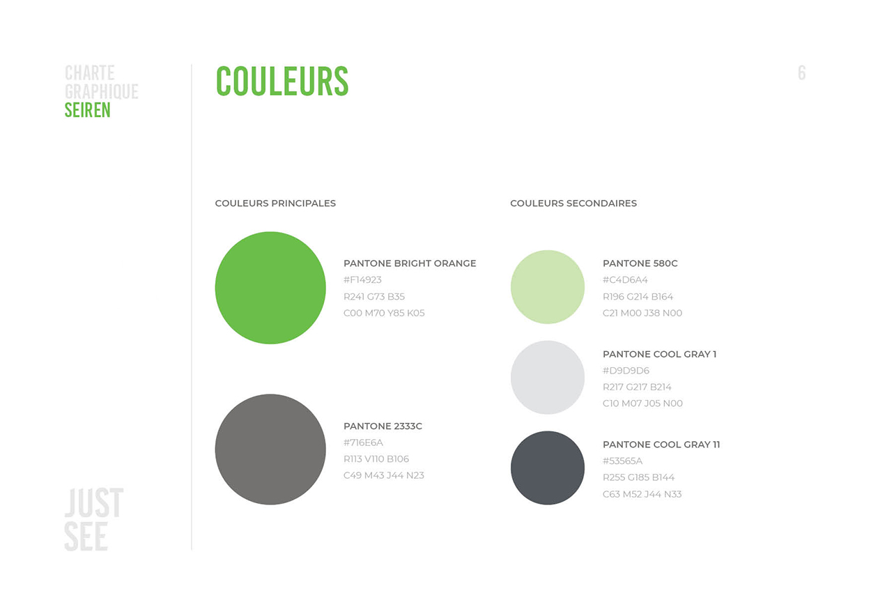 seiren-guideline-colors
